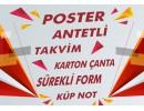 banner14
